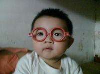 Thaosu