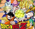Dragon Ball Z MUGEN Edition 2008