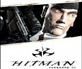 Hitman 1: Codename 47