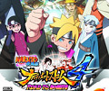 NARUTO STORM 4: Road to Boruto Expansion