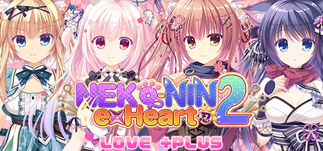 NEKO-NIN exHeart 2 Love +PLUS