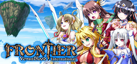 VenusBlood FRONTIER International