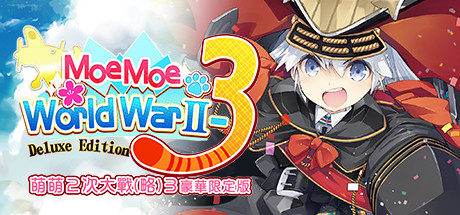 Moe Moe World War II-3 Deluxe Edition logo