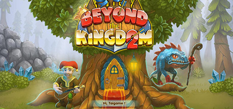 Beyond the Kingdom 2 Collector's Edition logo