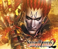 Samurai Warriors 2 logo