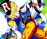 Dragon ball 3D ZEQ2: Revolution3 logo