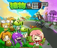 Vocaloid Plants vs Zombies logo