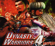 Dynasty Warrirors 4 - Hyper