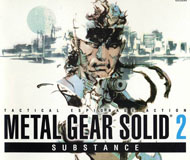 Metal Gear Solid 2: Substance logo