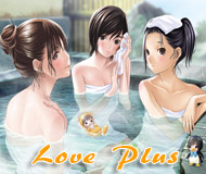 Love Plus logo