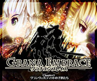 Grana Embrace Chapter One