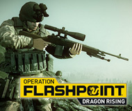 Operation Flashpoint: Dragon Rising logo
