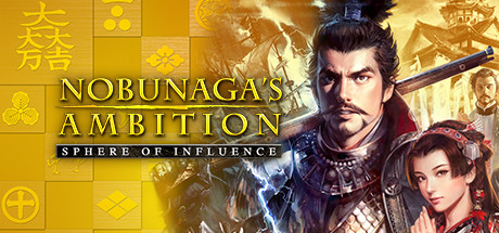 NOBUNAGA'S AMBITION: Sphere of Influence logo