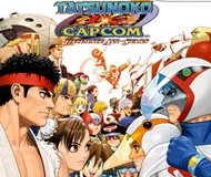 Tatsunoko vs. Capcom: Ultimate All-Stars logo