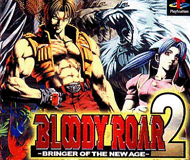 Bloody Roar 2 logo