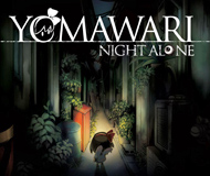 Yomawari: Night Alone logo