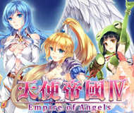 Empire of Angels IV logo