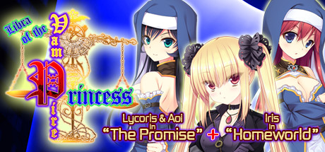 "Libra of the Vampire Princess: Lycoris & Aoi in ""The Promise"" PLUS Iris in ""Homeworld"" logo"
