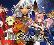 Fate/EXTELLA: The Umbral Star logo