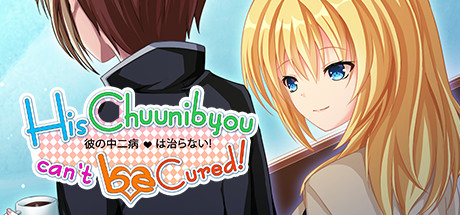 His Chuunibyou Cannot Be Cured!