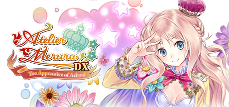 Atelier Meruru ~The Apprentice of Arland~ DX logo