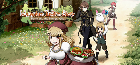 Marenian Tavern Story: Patty and the Hungry God logo