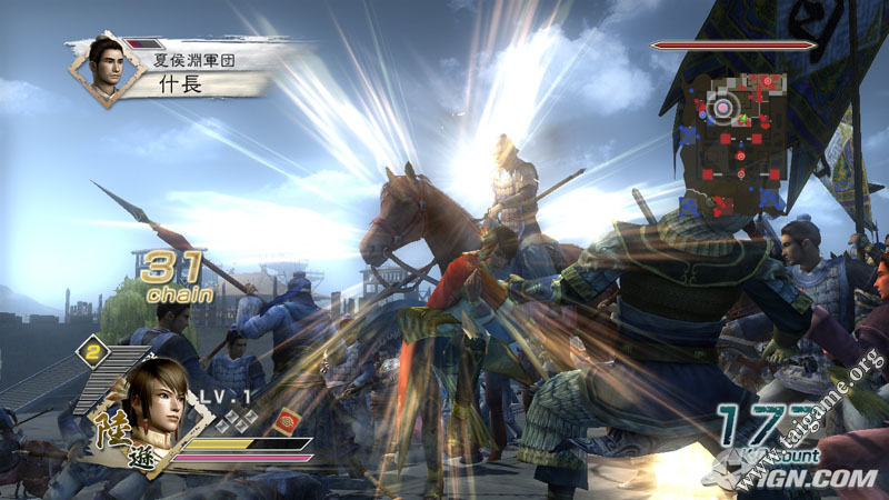 dynasty warriors 5 pc rip  free