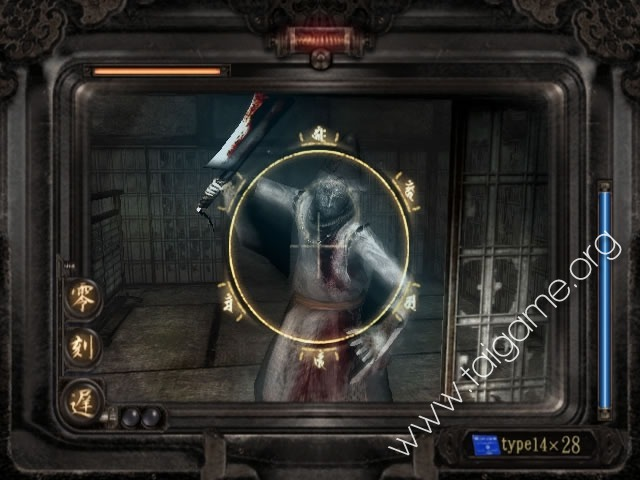 Fatal Frame III: The Tormented - Tai game | Download game Kinh dị