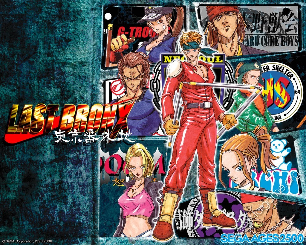 last bronx download free full games fighting games