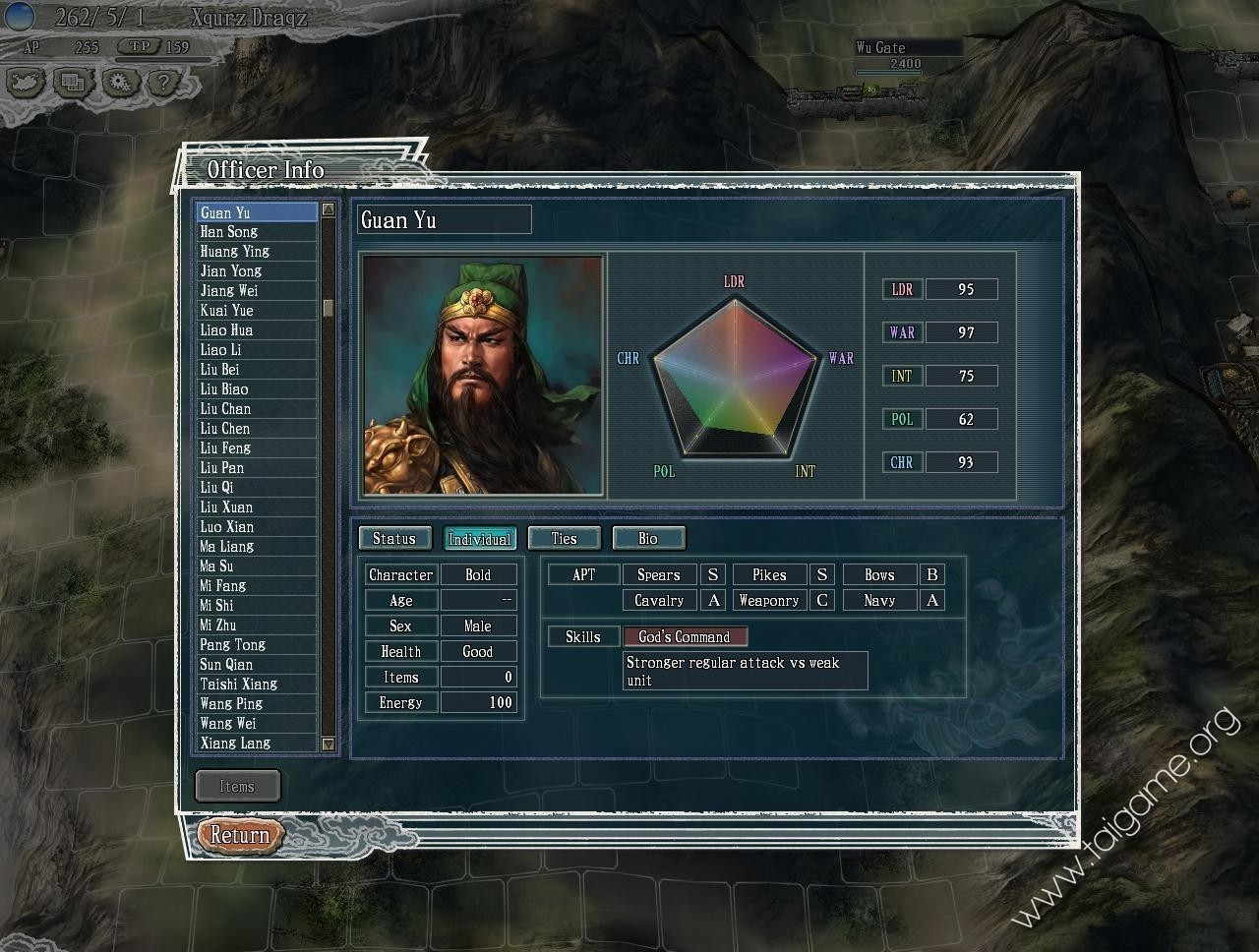 Romance of the Three Kingdoms XI (Tam Quốc Chí 11) - Tai