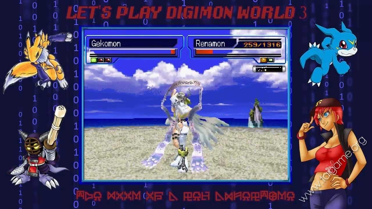 digimon world 3 bin
