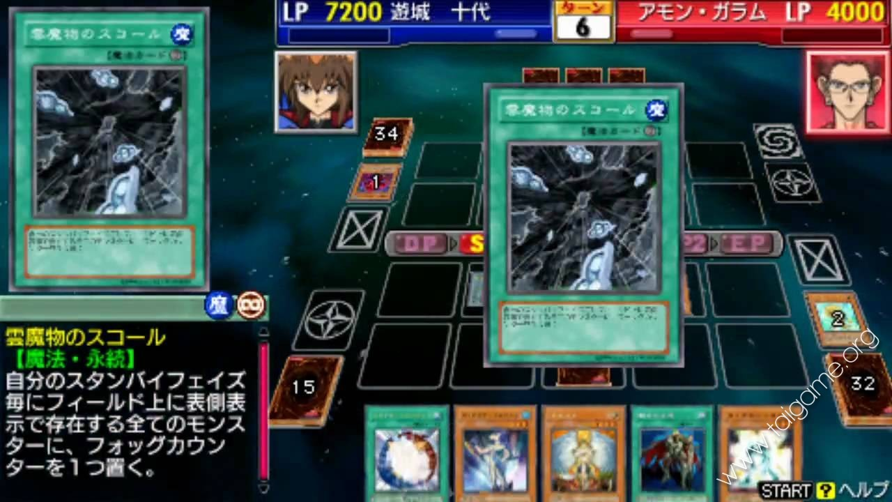 yugioh gx tag force yugioh duel monsters gx tag