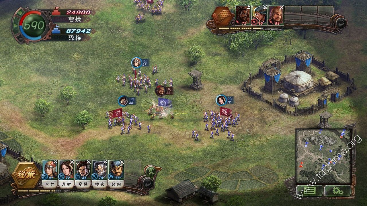 3 Kingdoms Game