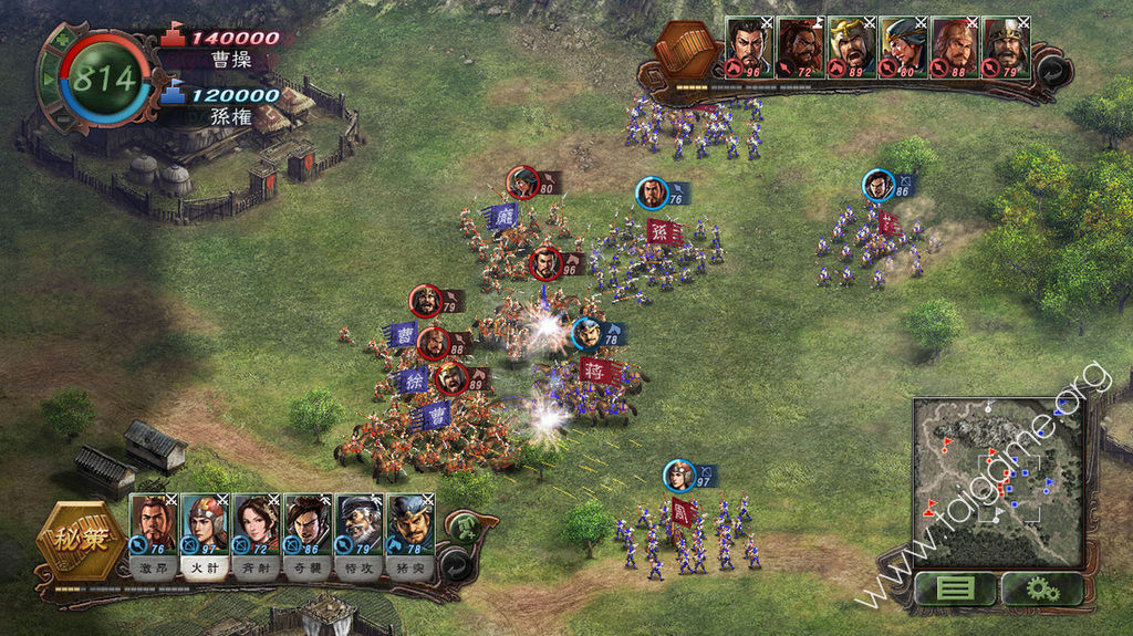 Three Kingdoms Game