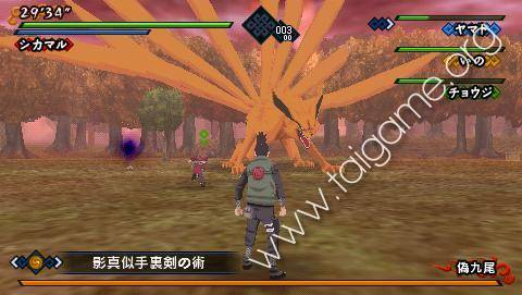 myfriendstoldmeaboutyou - Guide download game ppsspp naruto