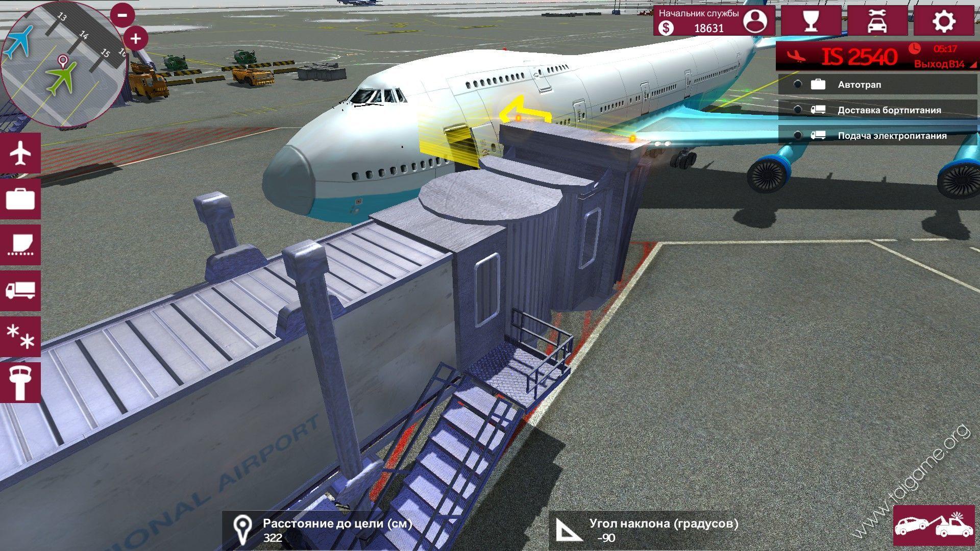airport simulator online