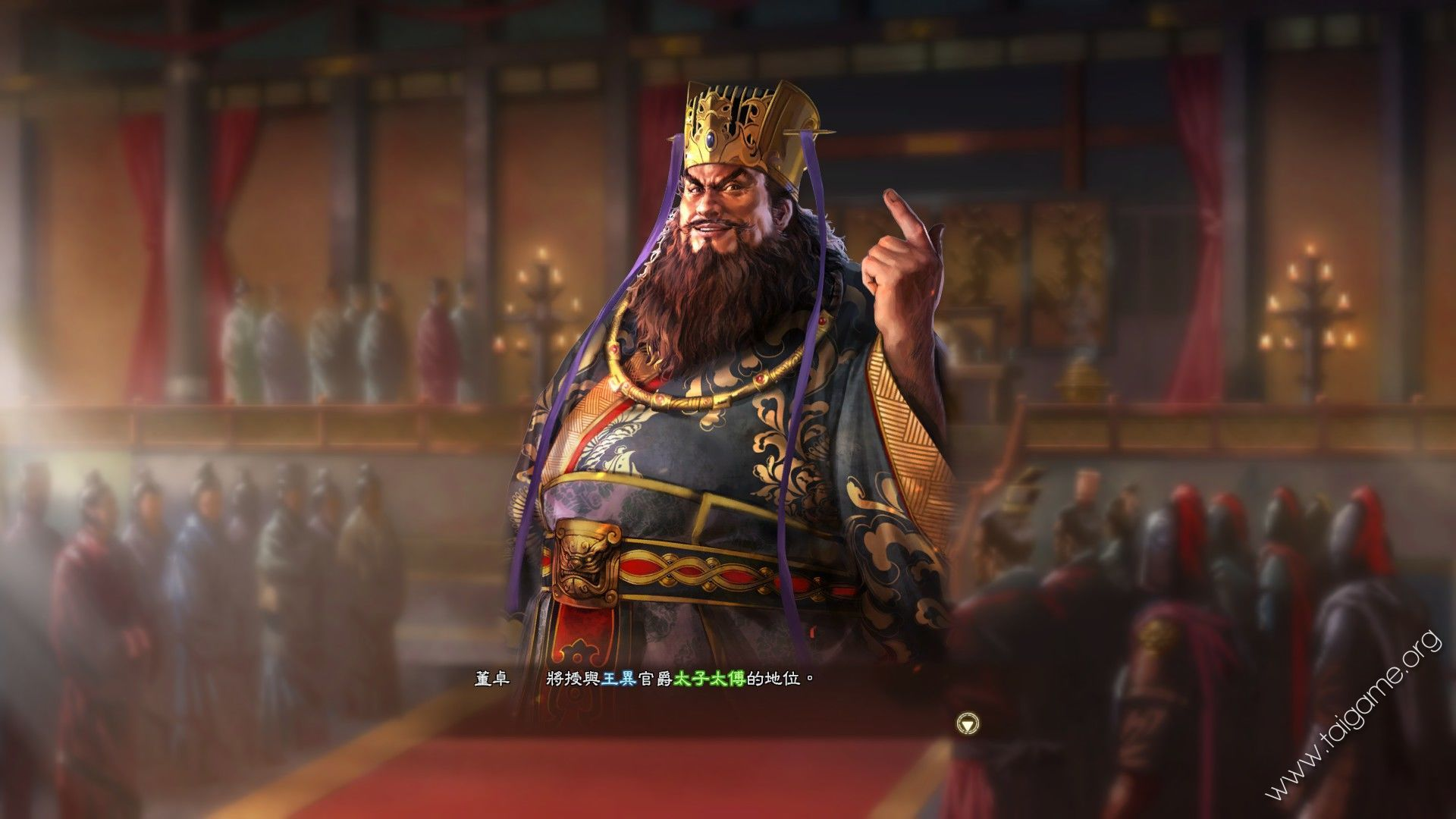 the romance of the three kingdoms Download the app and start listening to the three kingdoms today - free with a  30 day trial  三国演义 - 三國演義 [the romance of the three kingdoms].