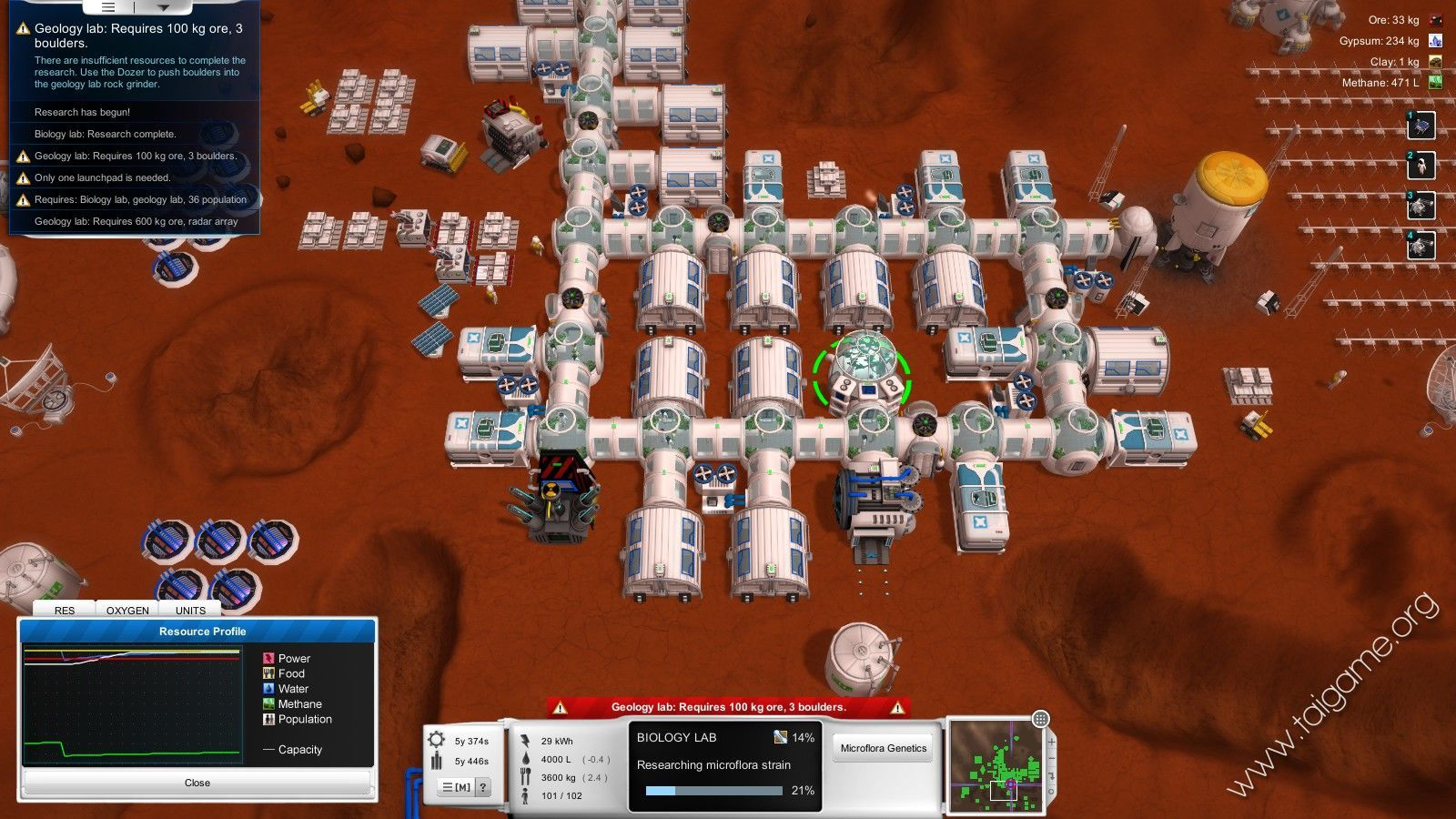 mars rover game tips - photo #30