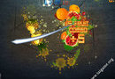 Fruit Ninja picture12