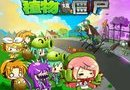 Vocaloid Plants vs Zombies picture1