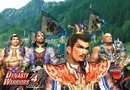 Dynasty Warriors 4 - Hyper picture5
