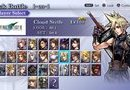 Dissidia 012 Final Fantasy picture14