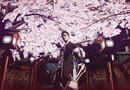 Killer is Dead - Nightmare Edition picture1
