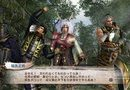 Samurai Warriors 3 picture3