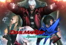 Devil May Cry 4 - Special Edition picture10