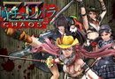 Onechanbara Z2: Chaos picture28