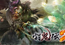 Toukiden 2 picture11