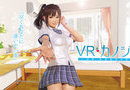 VR Kanojo picture1
