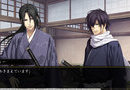 Hakuoki: Kyoto Winds Deluxe Edition picture11