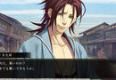 Hakuoki: Kyoto Winds Deluxe Edition picture13